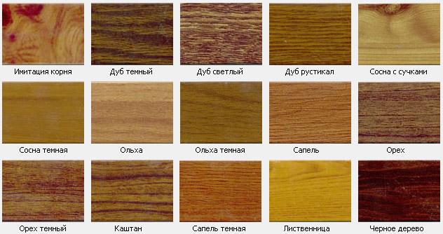 Как сделать темный цвет дерева